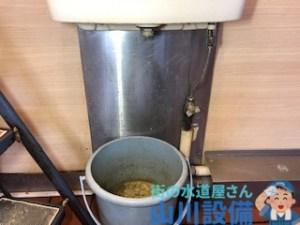 兵庫県神戸市須磨区友が丘の排水トラップが破損したら山川設備にお任せ下さい。