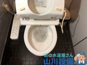 大阪府東大阪市のトイレが詰まったかな?って思ったら山川設備にお任せ下さい。