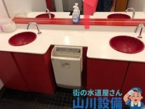 大阪府大阪市大正区三軒家東の水漏れ修理は山川設備までご連絡下さい。