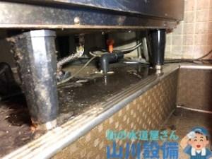 大阪府大阪市北区東天満の水漏れは山川設備にお任せ下さい。