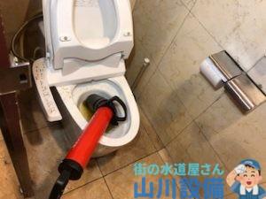 大阪府八尾市高美町でトイレが詰まったらローポンプ作業で解消させれてます。山川設備にお任せ下さい。