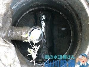 奈良県磯城郡三宅町石見、東大阪市のトイレつまりは山川設備にお任せ下さい。
