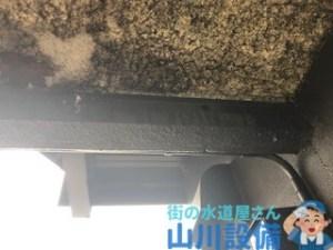 大阪府大阪市東住吉区矢田の水漏れ修理は山川設備にお任せ下さい。