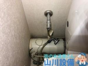 大阪府藤井寺市恵美坂、東大阪市のトイレの便器と床の間から水モレは山川設備にお任せ下さい。