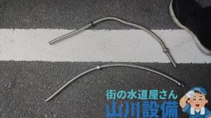 大阪市中央区東高麗橋で立水栓の固定とフレキ管の施工は山川設備にお任せ下さい。