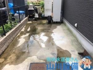 大阪府東大阪市立花町のエコキュートの配管水漏れ修理は山川設備にお任せ下さい。