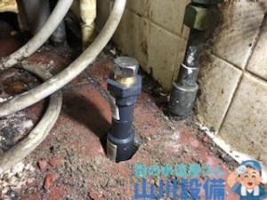 大阪府大阪市北区梅田、東大阪市の水のトラブルは山川設備にお任せ下さい。