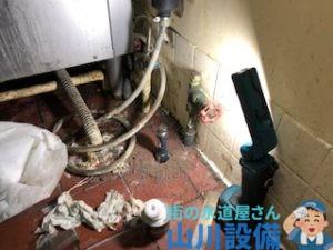 大阪府大阪市北区梅田、東大阪市で水漏れ修理するなら山川設備に連絡下さい。