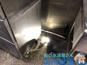 大阪府枚方市高野道のフレキ管の水漏れ修理は山川設備までご連絡下さい。