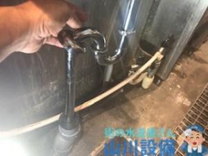 大阪府大阪市中央区東心斎橋の排水トラップのパッキン交換なら山川設備に連絡下さい。