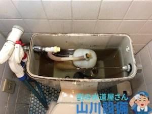 大阪府大阪市西区南堀江のトイレタンクレバー修理は山川設備にお任せ下さい。