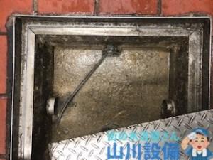 大阪府大阪市淀川区の排水つまりは山川設備までご連絡下さい。