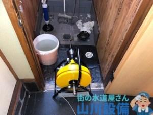 大阪府東大阪市加納でドレンクリーナーで通管作業するなら山川設備に連絡下さい。
