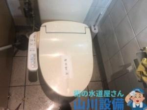 大阪府箕面市瀬川でトイレの流れが悪いと感じたら山川設備にお任せ下さい。