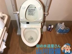 大阪府大阪市生野区新今里でトイレにガラケーを落としたら山川設備にお任せ下さい。