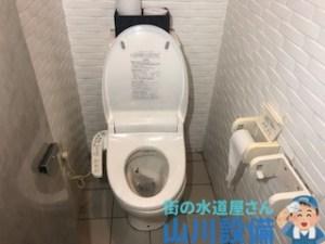 大阪府大阪市天王寺区悲田院町のトイレ大便器のつまりは山川設備にお任せ下さい。
