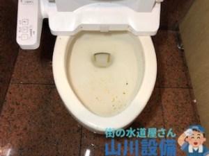 大阪府東大阪市南荘町の水道トラブルは山川設備にお任せ下さい。