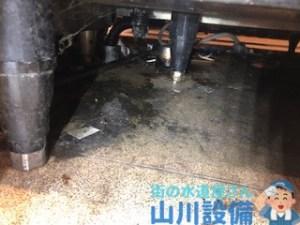 大阪府枚方市香里ケ丘で飲食店のフレキ管が水漏れしたら山川設備にお任せ下さい。
