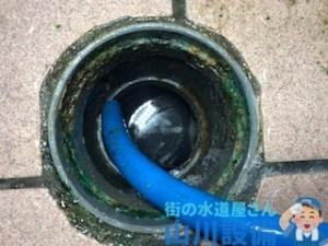 奈良県奈良市下三条町で排水の流れが悪いと感じたら山川設備にお任せ下さい。
