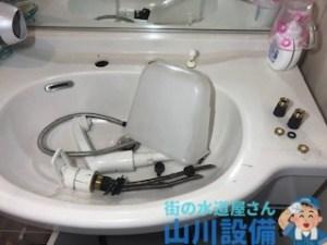 大阪府東大阪市喜里川町で洗面所の水栓交換は山川設備にお任せ下さい。