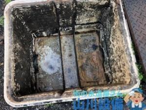 大阪府東大阪市西堤の排水管が詰まったら山川設備にお任せ下さい。