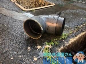 大阪府東大阪市西堤の飲食店の排水トラブルは山川設備にお任せ下さい。