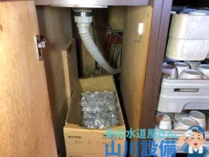 大阪府八尾市沼の排水蛇腹ホースのつまりは山川設備にお任せ下さい。