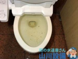 大阪府東大阪市南荘町でトイレ大便器が溢れたら山川設備にお任せ下さい。