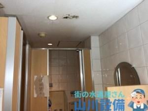 大阪府箕面市瀬川の天井からボタボタ水漏れしたら山川設備にお任せ下さい。