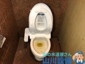 大阪府東大阪市南荘町でTOTOのトイレつまりは山川設備までご連絡下さい。