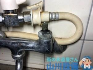 大阪府大阪市東住吉区駒川のハンドル上部の水漏れは山川設備にお任せ下さい。