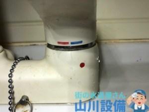 大阪府大阪市天王寺区上本町で洗面台の蛇口水漏れは山川設備にお任せ下さい。