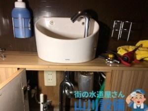 大阪府大阪市北区堂山町の洗面台の設置は山川設備にお任せ下さい。