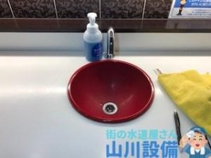 大阪府大阪市阿倍野区阿倍野筋の水漏れは山川設備にお任せ下さい。