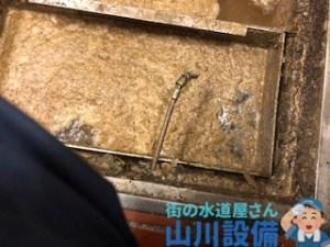 大阪府大阪市中央区千日前でグリストラップまでの排水管が詰まったら山川設備にお任せ下さい。