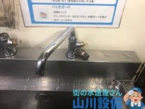 大阪府大阪市北区曽根崎のミニセラ水栓カートリッジ交換は山川設備にお任せ下さい。