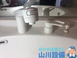 大阪府東大阪市喜里川町の蛇口水漏れは山川設備にお任せ下さい。
