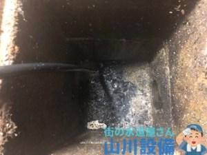大阪府東大阪市西堤の飲食店の水のトラブルは山川設備にお任せ下さい。