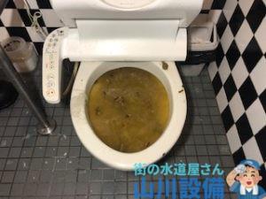 大阪府大阪市天王寺区悲田院町でトイレが溢れそうになったら山川設備にお任せ下さい。