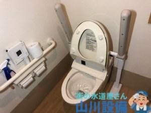 大阪府大阪市生野区新今里でタンクレストイレ排水つまりは山川設備にお任せ下さい。