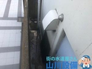 大阪府大阪市北区中之島のビルの飲食店排水つまりは山川設備にお任せ下さい。