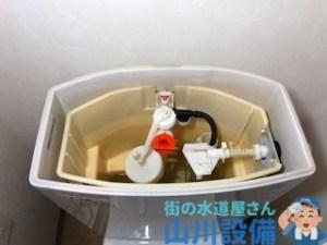 兵庫県尼崎市浜田町のトイレタンクの故障修理は山川設備までご連絡下さい。
