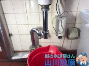 大阪府岸和田市作才町で片ツバ管の交換は山川設備にお任せ下さい。