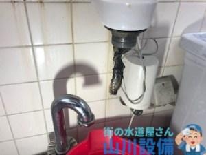 大阪府岸和田市作才町の手洗い器の排水トラップ修理は山川設備までご連絡下さい。