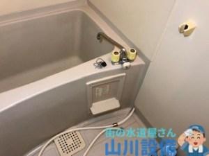 大阪府大阪市淀川区宮原のシャワーホースの水漏れは山川設備にお任せ下さい。