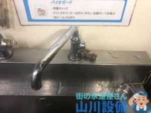 大阪府大阪市北区曽根崎のミニセラ水栓の水漏れ修理は山川設備にお任せ下さい。