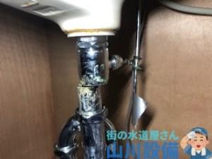 兵庫県神戸市北区山田町小部法殿ノ下の排水パイプが水漏れしたら山川設備にお任せ下さい!
