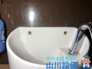 大阪府大阪市北区堂山町で洗面台の修理は山川設備にお任せ下さい。