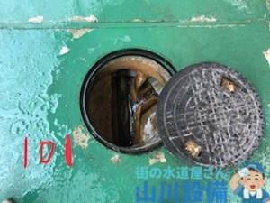 大阪府八尾市若林町の排水桝の洗浄清掃は山川設備にお任せ下さい。