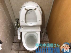 大阪府大阪市東淀川区豊新のアラウーノのトイレつまりは山川設備にお任せ下さい。